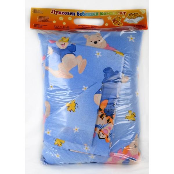 СИН бебешки спален комплект с Мечо Пух и Прасчо 100% Памук