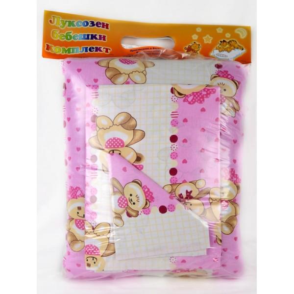 100% Памук Бебешки спален комплект Розово Мече